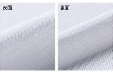 オリジナルドライTシャツの素材
